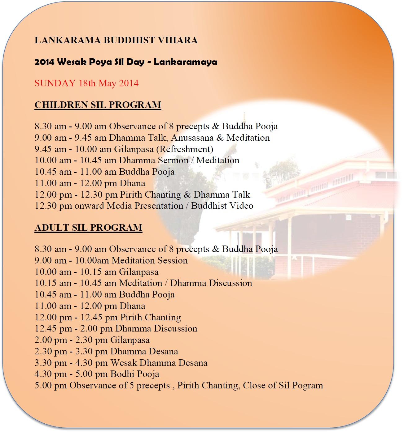 Find detail information for sinhala wela katha 2014 agcar party