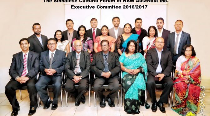scf-commitee-photo-with-title