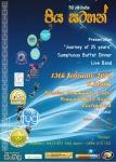 Piya Satahan_Ozlanka Flyer.jpg